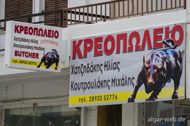 Metzgerei in Mires, Kreta